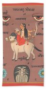 Tantra Tantric Arwork Painting Yoga India Miniature Painting Drawing Portrait  Beach Towel