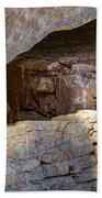 Target Bullseye Anasazi Ruin Beach Towel