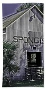 Tarpon Springs Warehouse II Beach Towel