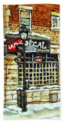 Taverne La Chic Regal Pointe St.charles Jazz Bar Montreal Paintings Winter Street Scene Original Art Beach Towel