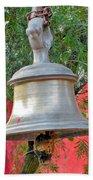 Beautiful Temple Bell At Vishwanath - Himalayas India Beach Towel