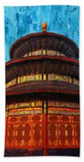 Temple Of Heaven Beach Towel