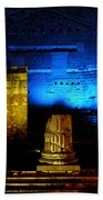 Temple Of Mars Ultor Beach Towel