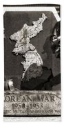 Tennessee Korean War Memorial Beach Towel by Dan Sproul