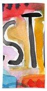Testify- Colorful Pop Art Painting Beach Towel