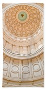 Texas State Building Dome Beach Towel