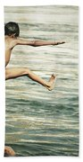 That Was A Great Day Beach Towel