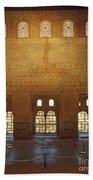 The Alhambra King Room Beach Towel