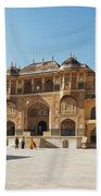 The Amber Fort Beach Towel