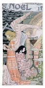 The Angels Kitchen Beach Towel by Eugene Grasset