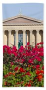 The Art Museum In Summer Beach Towel