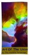 The Art Of The Universe 266 Beach Sheet