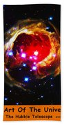 The Art Of The Universe 323 Beach Towel