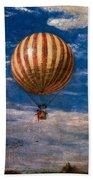The Balloon Beach Towel