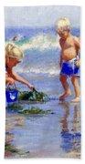 The Beach Pail Beach Towel