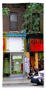 The Beadery Craft Shop  Queen Textiles Fabric Store Downtown Toronto City Scene Paintings Cspandau  Beach Towel