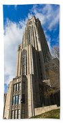 The Cathedral Of Learning 2g Beach Towel