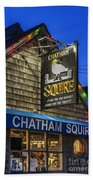 The Chatham Squire Beach Towel