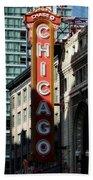 The Chicago Theatre Beach Towel