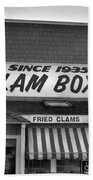 The Clam Box Beach Towel by Joann Vitali