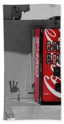 The Coke Machine Beach Towel