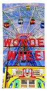 The Coney Island Wonder Wheel Beach Towel