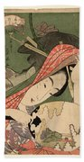 The Courtesan Tsukasa From The Ogiya House Tanabata. Star Festival  Beach Towel