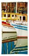 The Crab Fleet Beach Towel by Bill Gallagher