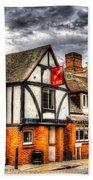The Cross Keys Pub Dagenham Beach Towel