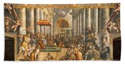 The Donation Of Rome. Beach Towel