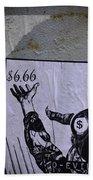 The Evil Means  Beach Towel