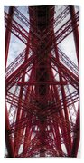 The Forth Bridge Up Close And Personal Beach Towel
