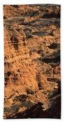 The Gobi Beach Towel by Anonymous