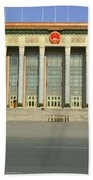 The Great Hall Of The People Beach Towel