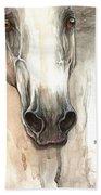 The Grey Horse Portrait 2014 02 10 Beach Towel