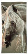 The Grey Horse Soft Pastel Beach Towel