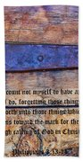 The High Calling Of God In Christ Jesus Beach Towel