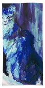 The Intuitive Silence Trembling With A Name Beach Towel