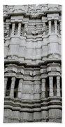 The Jain Temple Beach Towel