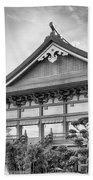 The Japan Pavilion Beach Towel by Howard Salmon
