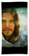 The Jesus I Know Beach Towel