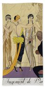 The Judgement Of Paris Beach Towel