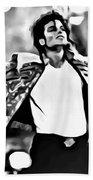 The King Of Pop Beach Towel