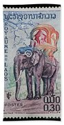 The King's Elephant Vintage Postage Stamp Print Beach Towel
