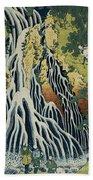 The Kirifuri Waterfall Beach Towel by Hokusai
