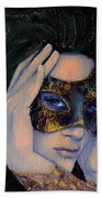 The Last Secret Beach Towel by Dorina  Costras