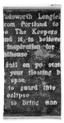 The Lighthouse Poem Beach Towel