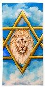 The Lion Of Judah #5 Beach Towel