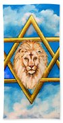 The Lion Of Judah #5 Beach Towel