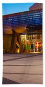 The Lowry Complex At Dusk, Salford Beach Towel